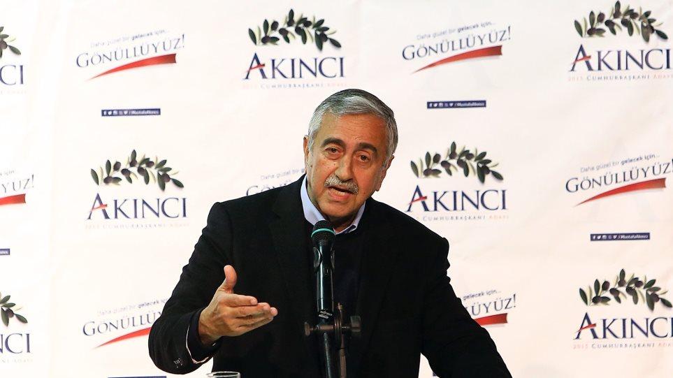 Ακιντζί: Είναι η τελευταία μας ευκαιρία για λύση του Κυπριακού