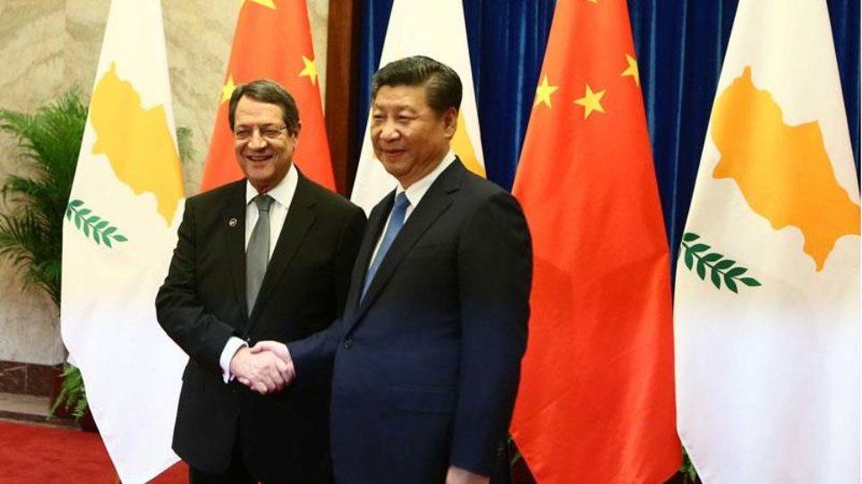 Στην Κίνα ο Νίκος Αναστασιάδης, συναντήθηκε με τον πρόεδρο Σι Τζινπίνγκ