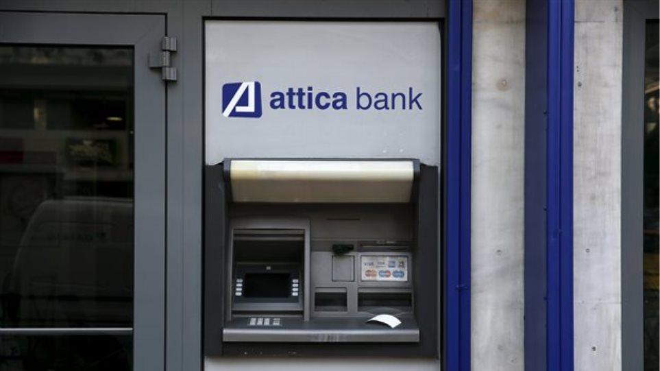 Κοινό δίκτυο ΑΤΜ αποκτούν Attica Bank και Συνεταιριστική Τράπεζα Πελοποννήσου