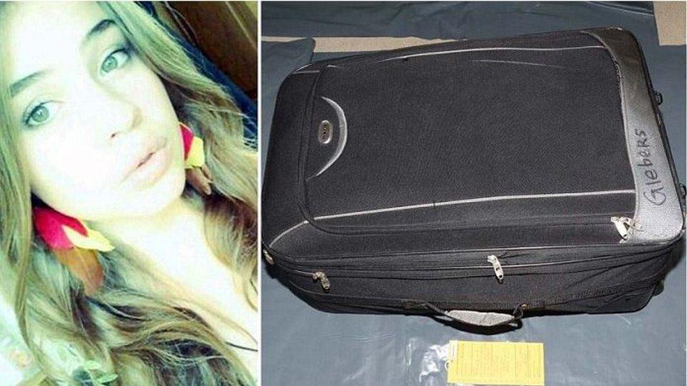 Σοκ: Σε αυτές τις βαλίτσες είχαν κρύψει το διαμελισμένο πτώμα 16χρονης οι δολοφόνοι της
