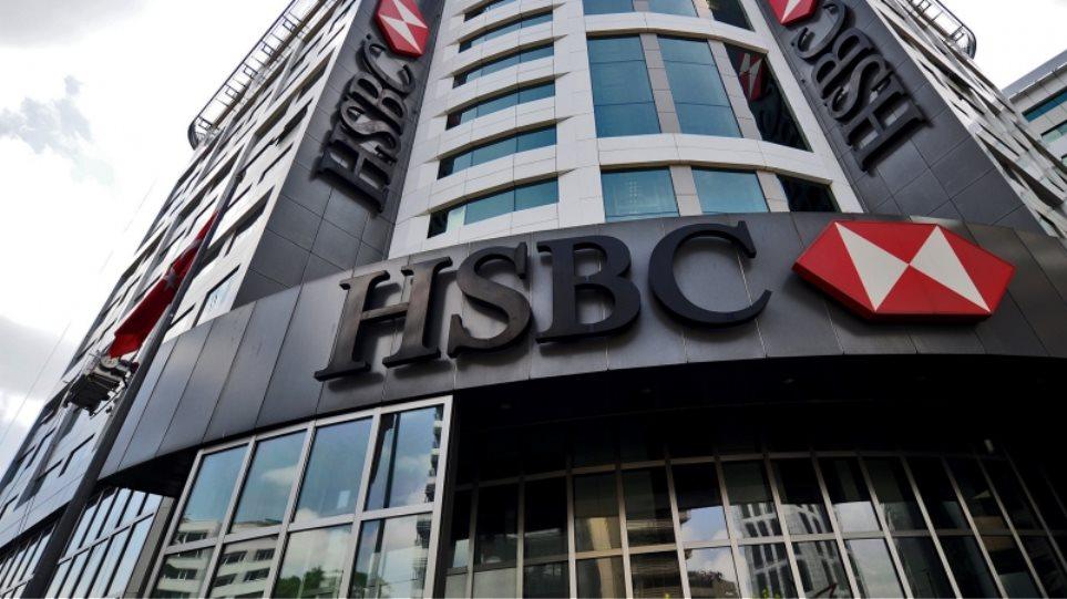 HSBC: «Κόβει» το 10% των μισθών σε εκατοντάδες part time συμβασιούχους