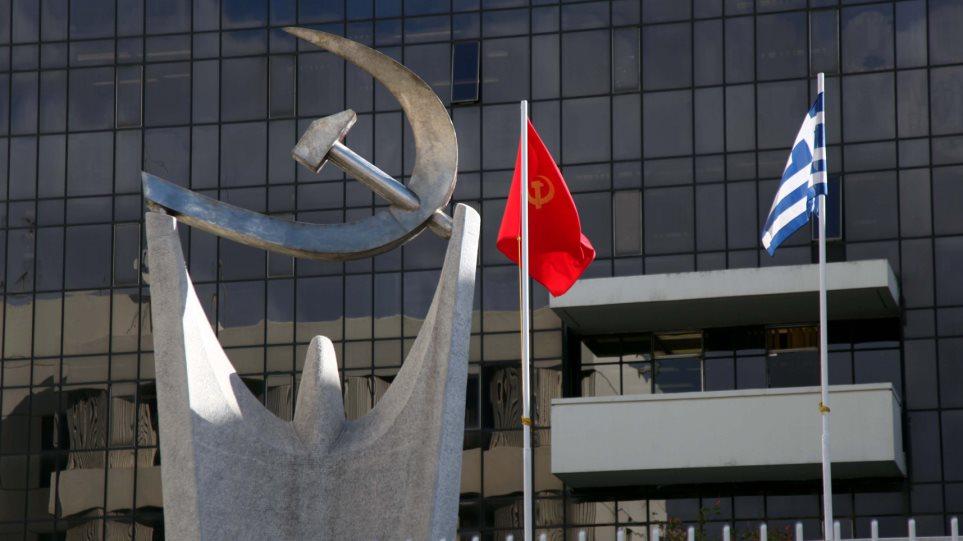 ΚΚΕ: Μνημείο άγριας ταξικής πολιτικής το πόρισμα των «σοφών» της κυβέρνησης