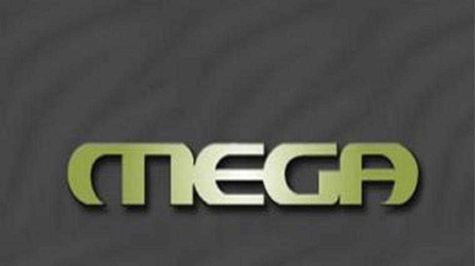 Χωρίς μεσημεριανό δελτίο το MEGA λόγω στάσης εργασίας