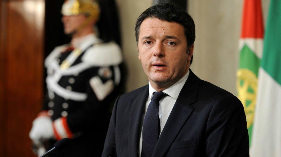 Ιταλία: Κοντά στα 270 δισ. ευρώ ο προϋπολογισμός του 2016