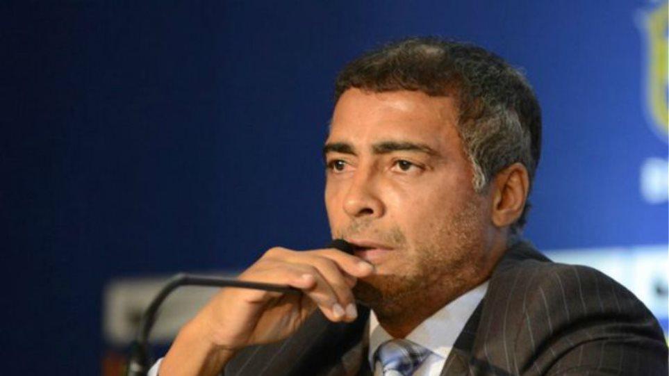 Ρομάριο: «Ο Πλατινί συνεργαζόταν για χρόνια με τη μαφία της FIFA»