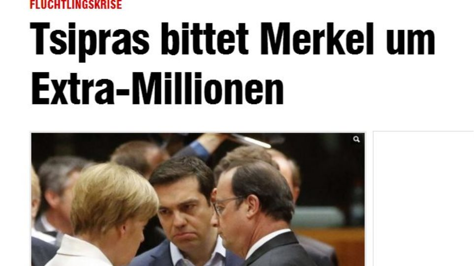 Bild: Ο Τσίπρας ζητάει επιπλέον λεφτά από τη Μέρκελ για το προσφυγικό