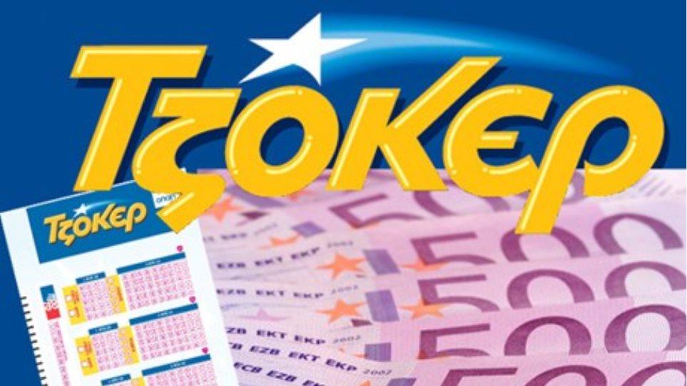 Τζόκερ: Ψαχτείτε ποιος κέρδισε τα 5.847.085 ευρώ!
