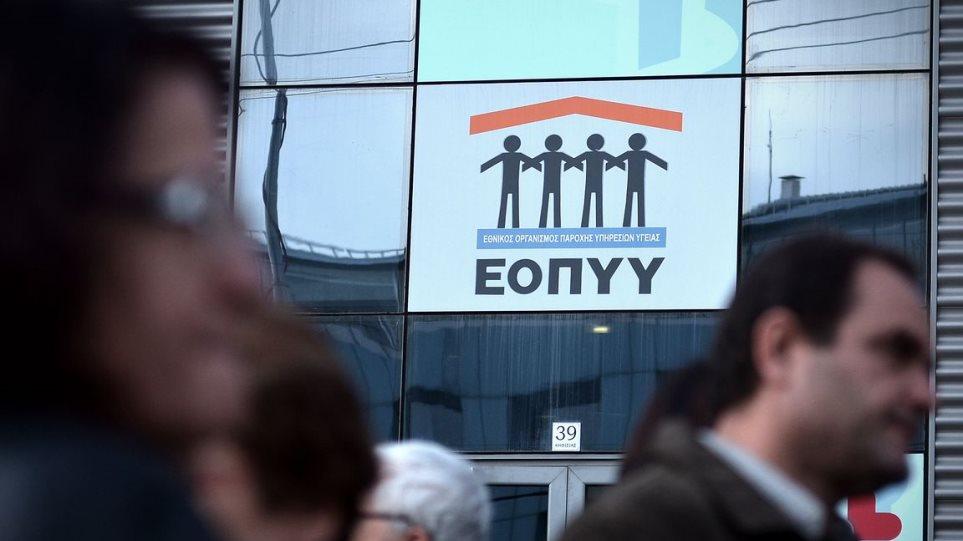 Εργαζόμενοι ΕΟΠΥΥ: Κλειστές το 40% των δημόσιων μονάδων, το 100% υπολειτουργούν