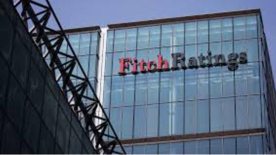 Ο Fitch υποβάθμισε το αξιόχρεο της Βραζιλίας σε BBB-