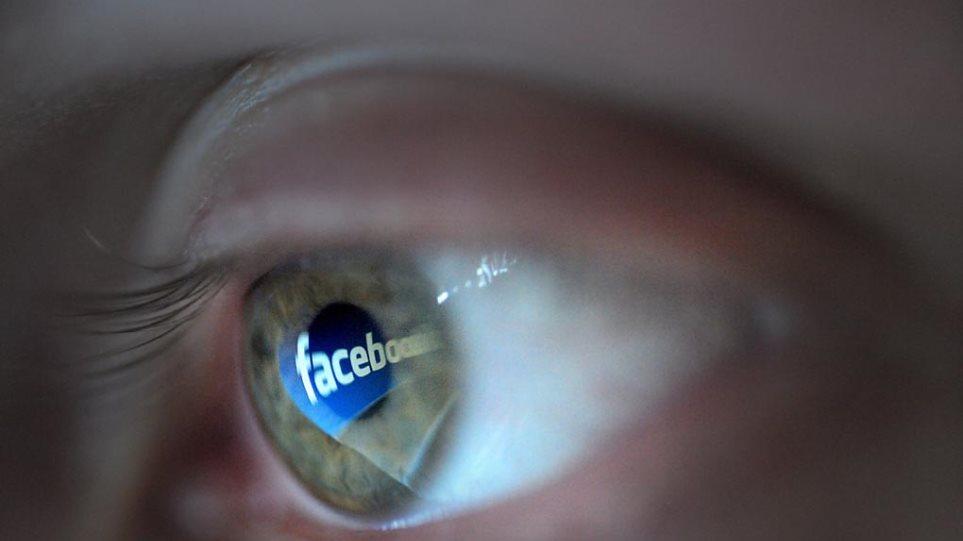 Η «μετάλλαξη» του Facebook σε... Fakebook!
