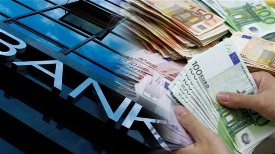 Τράπεζες: «Κλειδώνει» το ύψος των κεφαλαίων και επισπεύδεται η διαδικασία της ανακεφαλαιοποίησης