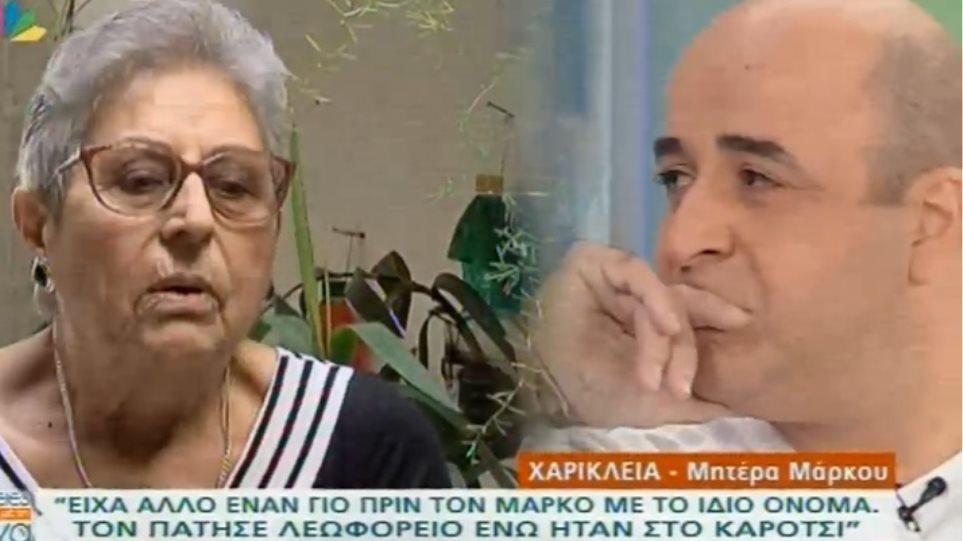 Μάρκος Σεφερλής: To άγνωστο δράμα της οικογένειάς του