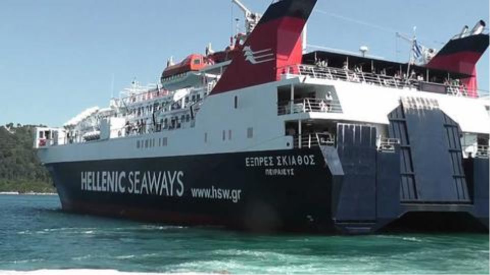 Βλάβη σε επιβατηγό πλοίο που εκτελούσε δρομολόγιο προς τα νησιά των βόρειων Σποράδων