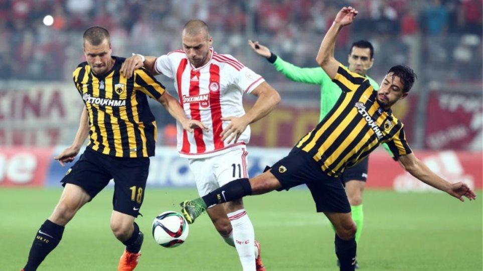 Ολυμπιακός - ΑΕΚ: 4-0 (τελικό)