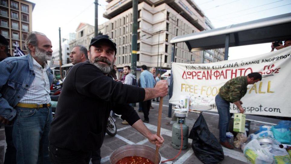 Η κοινωνική κουζίνα «Ο Άλλος Άνθρωπος» συγκεντρώνει τρόφιμα για τους πρόσφυγες