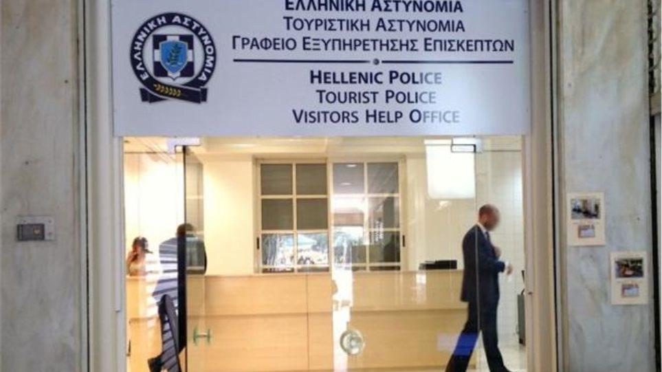ΕΛ.ΑΣ: Γραφείο ενημέρωσης για τους επισκέπτες της Αθήνας