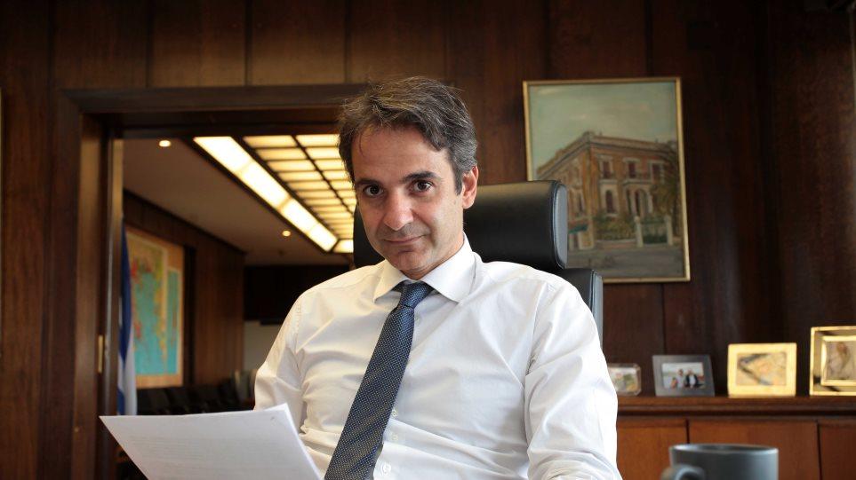Κυριάκος Μητσοτάκης: «Τέλος» με τα κομματικά στελέχη που δεν έχουν κολλήσει ένσημα