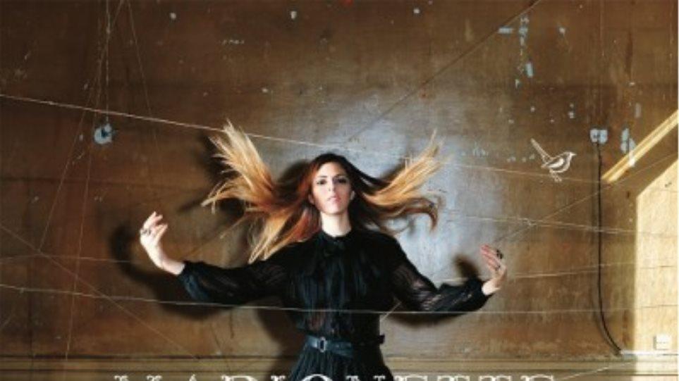 Η Angelika Dusk μας ταξιδεύει με το «Marionette»