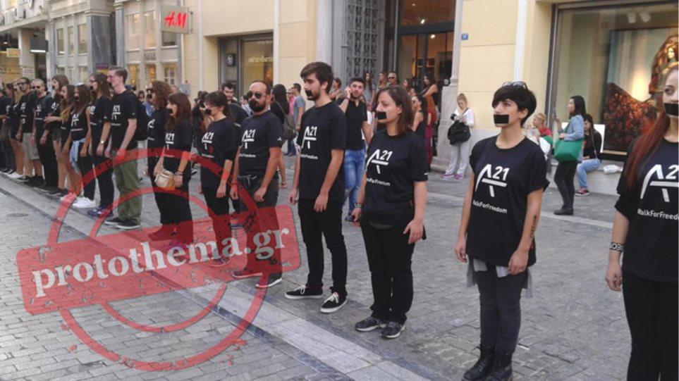 Φωτογραφίες: Με «κλειστά στόματα» για την παγκόσμια ημέρα κατά του sex trafficing