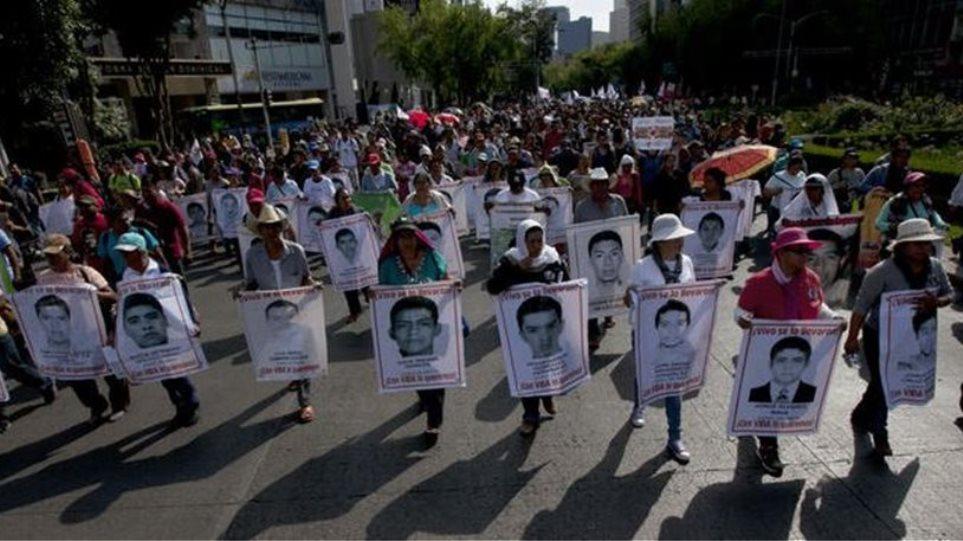 Αντιδράσεις προκαλεί το ντοκιμαντέρ για τους 43 εξαφανισμένους φοιτητές στο Μεξικό