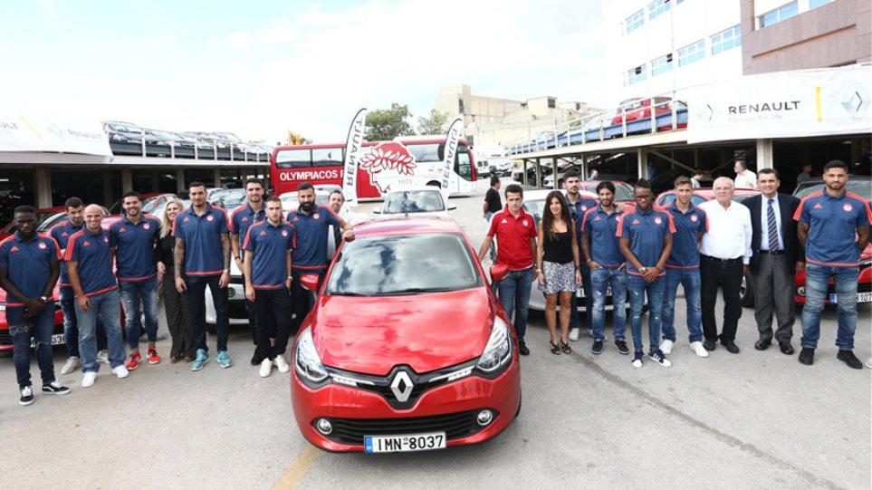 Renault  οδηγεί και φέτος ο Ολυμπιακός