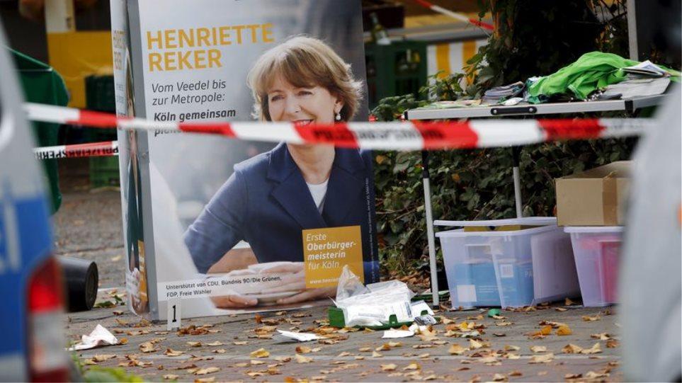 Γερμανία: Δολοφονική επίθεση σε υποψήφια δήμαρχο στην Κολωνία