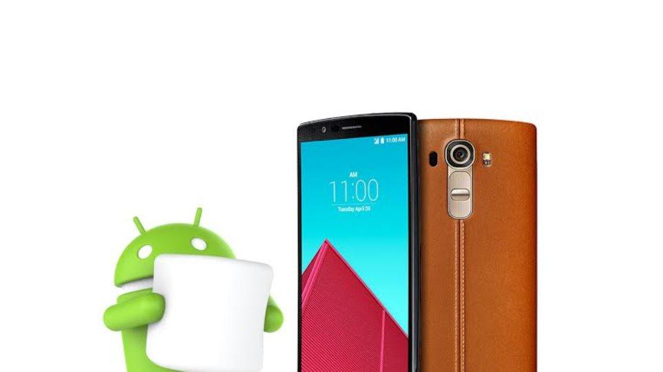 Το LG G4 πρώτο στη λίστα αναβάθμισης στο Android 6 μετά από τα Nexus