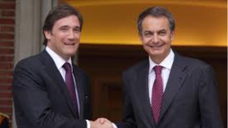 Πορτογαλία: Πρόταση στο Σοσιαλιστικό Κόμμα να συμμετάσχει σε μεγάλο συνασπισμό