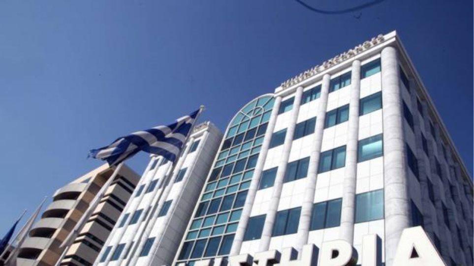 Χρηματιστήριο Αθηνών: Με οριακή πτώση έκλεισε ο Γενικός Δείκτης