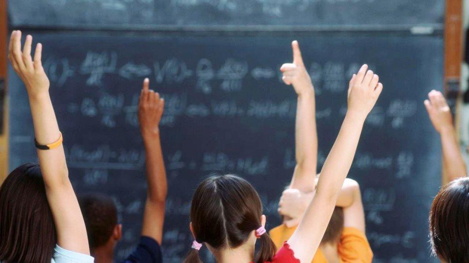 δάσκαλος συνελήφθη για dating μαθητή