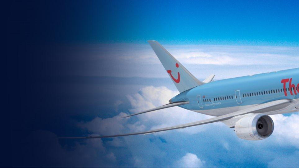 Αποκάλυψη σοκ: Βρετανική πτήση απέφυγε πύραυλο στο Σινά