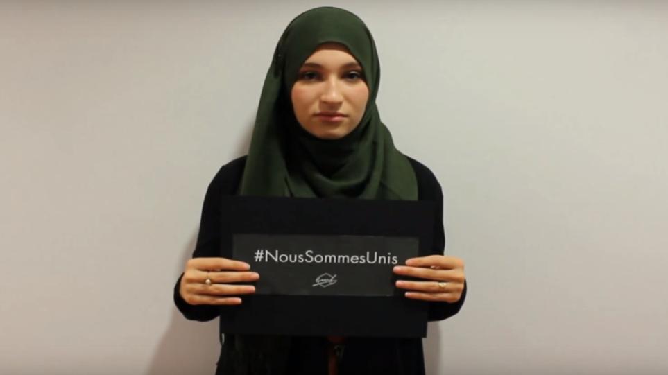 Μήνυμα ενότητας και ελπίδας από τους μουσουλμάνους φοιτητές της Γαλλίας