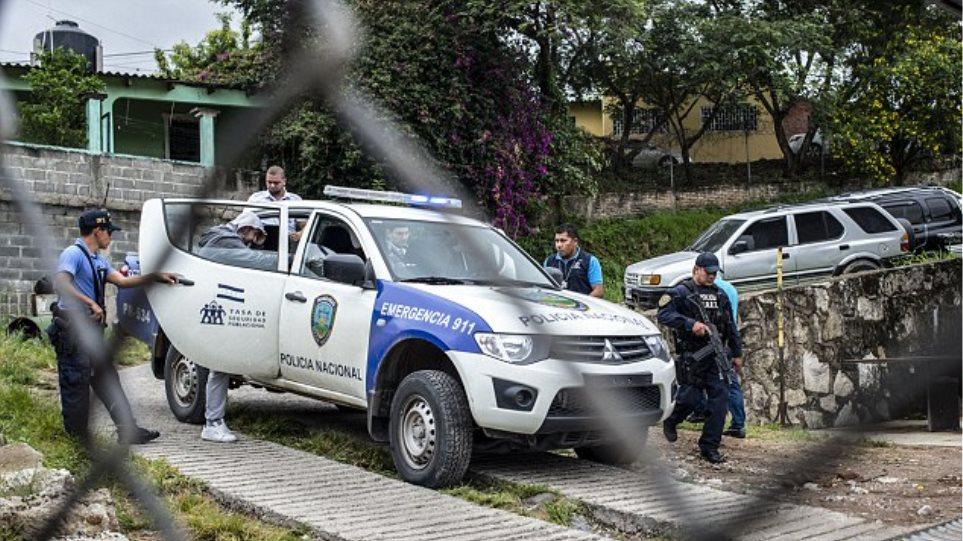 Ονδούρα: Σύλληψη τριών ατόμων που ταξίδευαν παράνομα προς τις ΗΠΑ