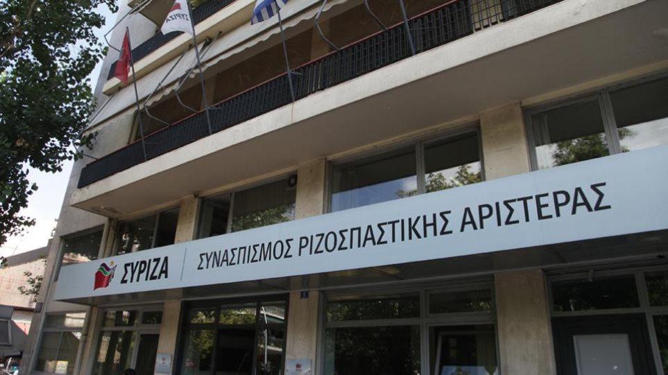 ΣΥΡΙΖΑ: Ευχόμαστε σύντομα η χώρα να αποκτήσει σοβαρή αντιπoλίτευση