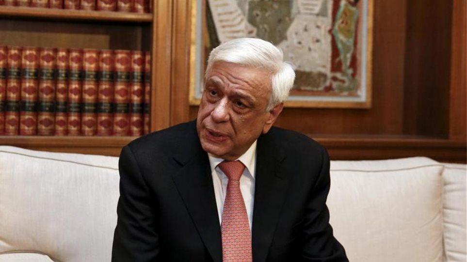 Σε γραμμή Τσίπρα ο Παυλόπουλος: Ζήτησε «αρραγή ενότητα» από τον Γοργοπόταμο