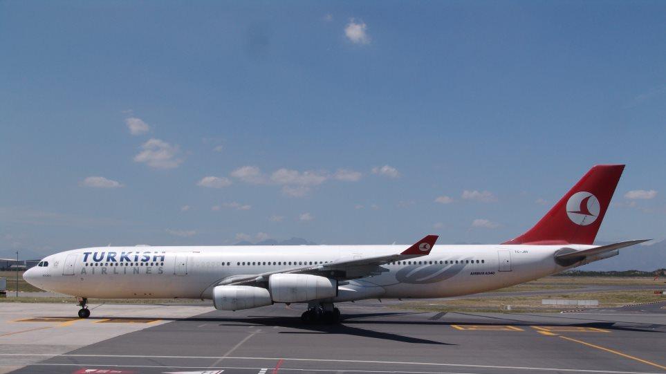Αναγκαστική προσγείωση αεροσκάφους της Τurkish Airlines λόγω απειλής για βόμβα