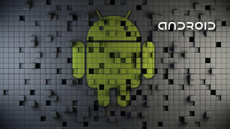 Η Google παραδέχεται ότι μπορεί να «ξεκλειδώσει» από απόσταση το Android τηλέφωνό σας