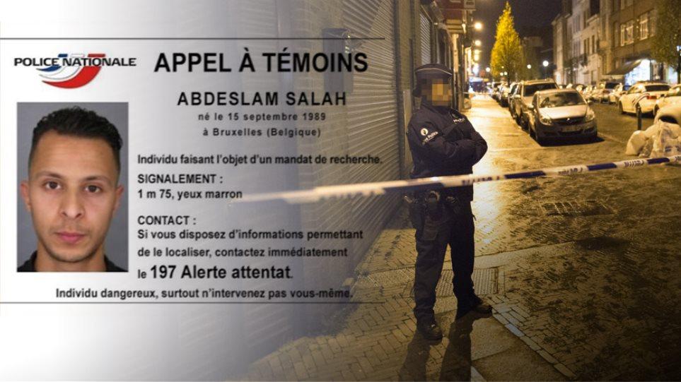 Σε κλοιό τρόμου οι Βρυξέλλες:  Ο Σαλάχ Αμπντεσλάμ ξέφυγε ξανά από την αστυνομία