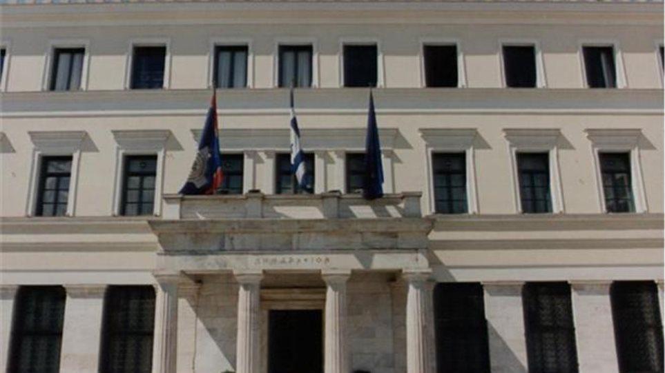 Μείωση στα τέλη για την επαγγελματική στέγη αποφάσισε ο δήμος Αθηναίων