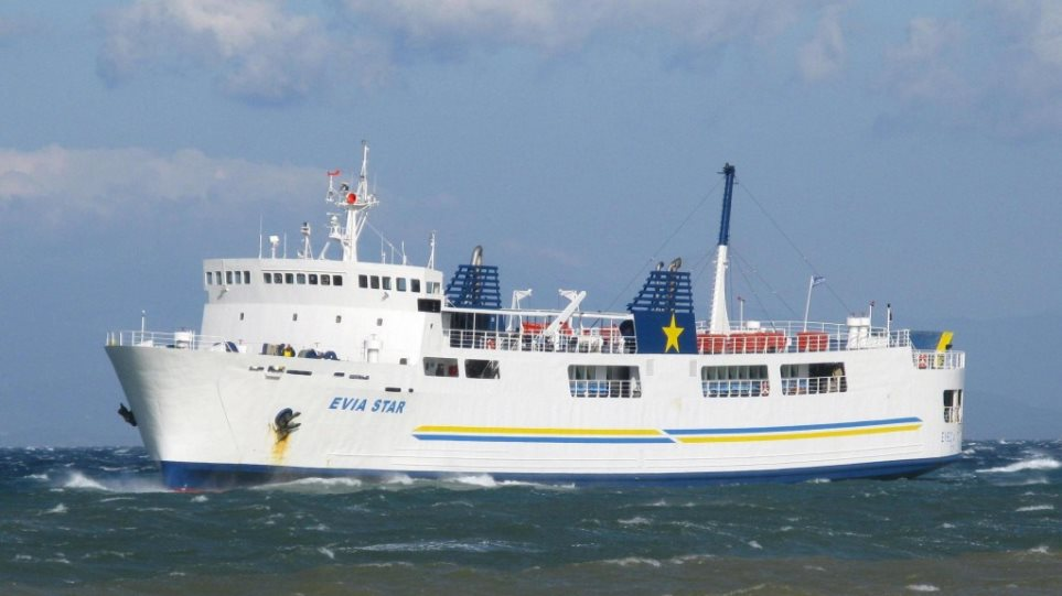 Φάρσα το τηλεφώνημα για βόμβα στο πλοίο EVIA STAR