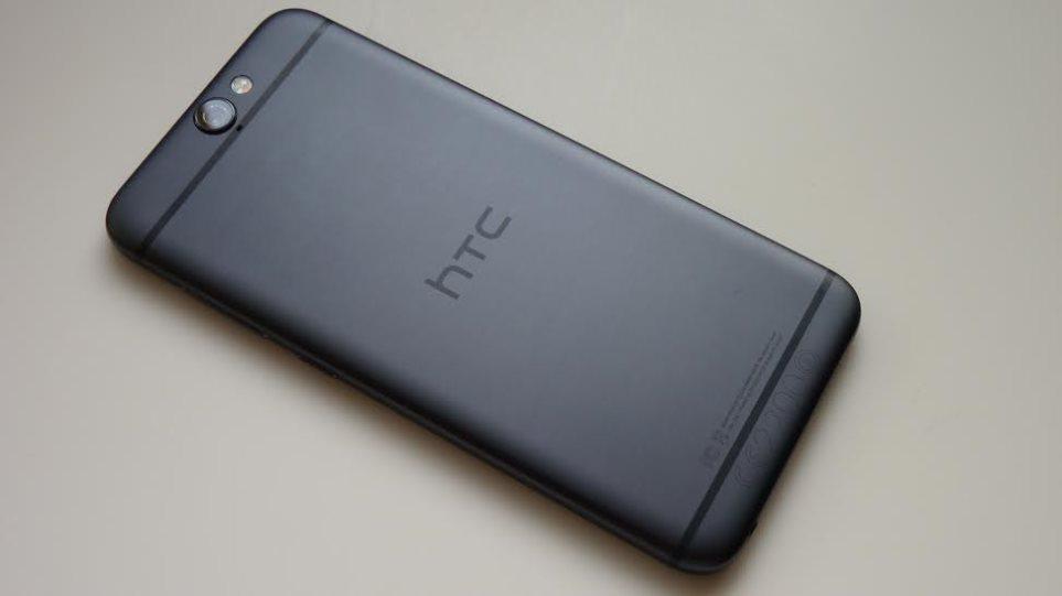 Αυτό είναι το πρώτο… Android iPhone