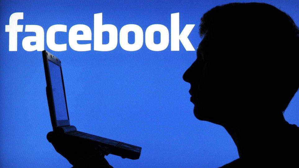 Facebook: Νέα εφαρμογή συγκεντρώνει και πουλάει τα προσωπικά μας δεδομένα