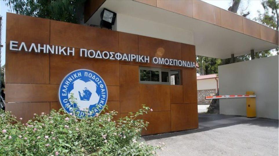 Εκκενώνονται τα γραφεία της ΕΠΟ έπειτα από τηλεφώνημα για βόμβα