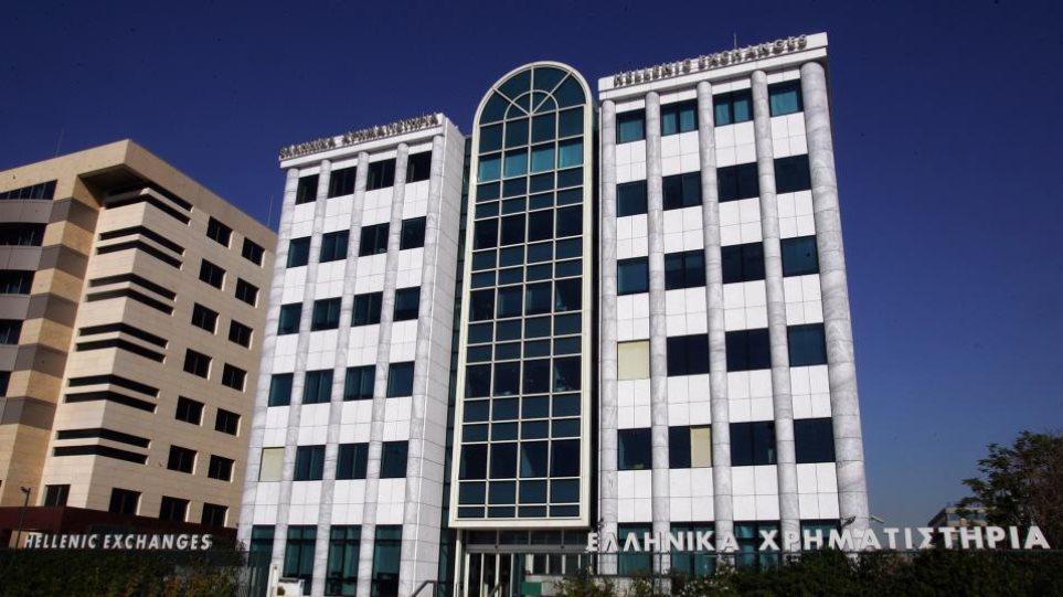 Χρηματιστήριο: Στο «κόκκινο» ξανά τράπεζες και Γενικός Δείκτης