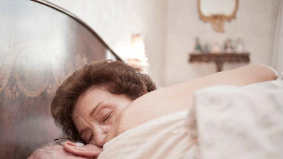 Πορτογαλία: 91χρονη βρέθηκε νεκρή από ασφυξία μετά από σεξ με τον 49χρονο γείτονά της