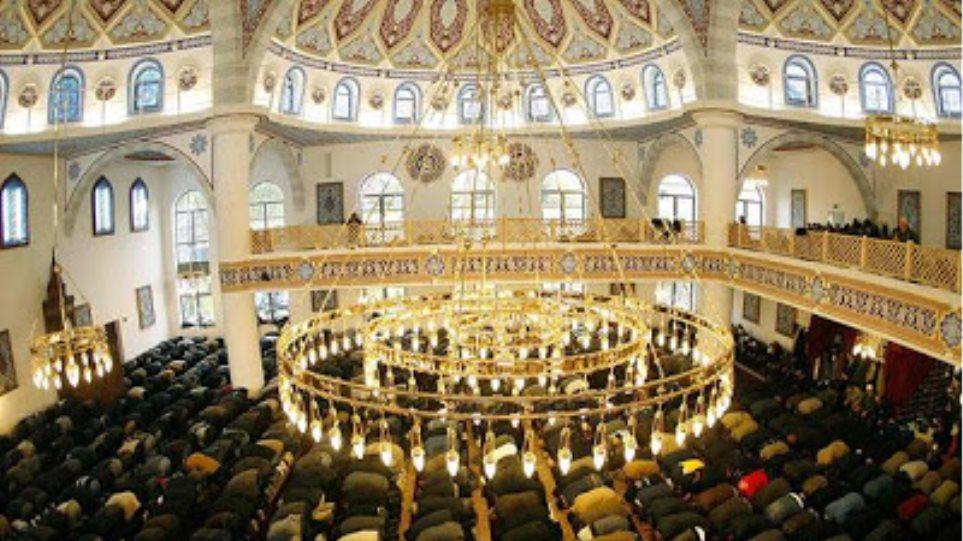 Γερμανία: Ζητούν από την Σαουδική Αραβία να σταματήσει την χρηματοδότηση τζαμιών