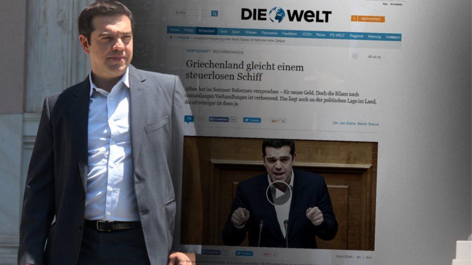 Ο Τσίπρας απαντά απο την ΕΡΤ στην Die Welt για την «ακυβέρνητη χώρα»