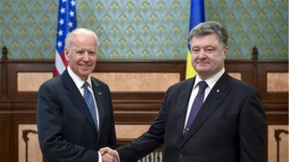 Ουκρανία: Ενίσχυση 190 εκατ. δολαρίων υποσχέθηκε ο Μπάιντεν στον Ποροσένκο