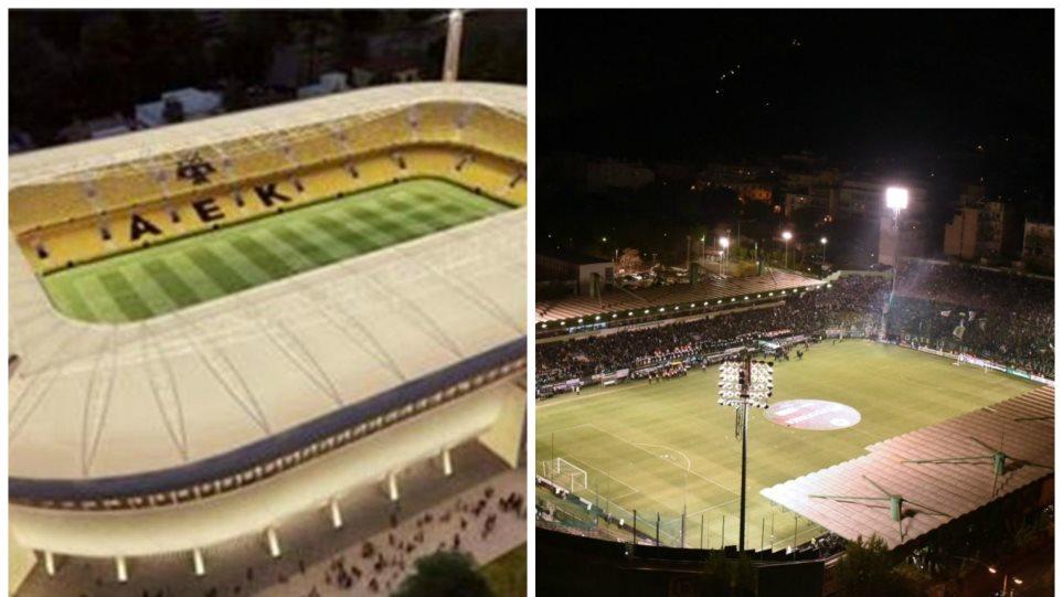 H Περιφέρεια δίνει τα χρήματα για τα γήπεδα Παναθηναϊκού και ΑΕΚ