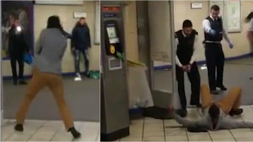 Ο 29χρονος Μουχαϊντίν Μάιρ δράστης της επίθεσης στο μετρό του Λονδίνου